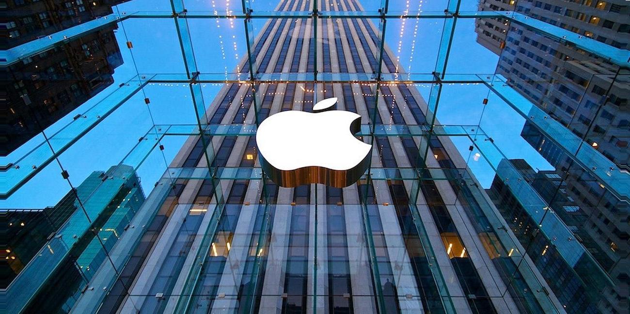 Bitcoin Yatırımı Yapacak Sıradaki Şirket Apple mı?