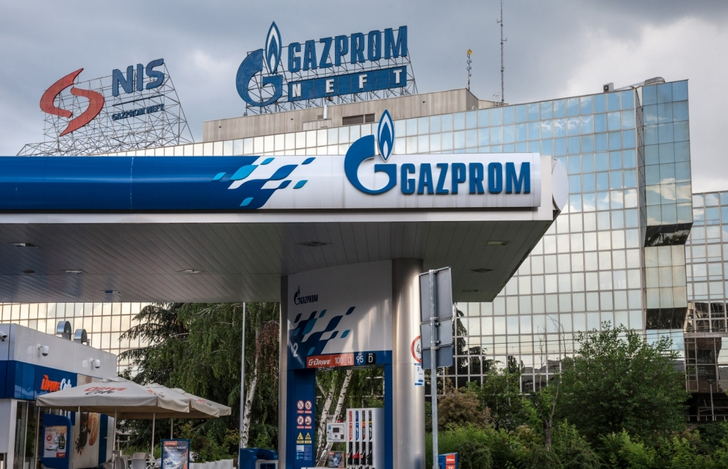 gazprom kripto madencilik ciftligi acti 60212929a7193