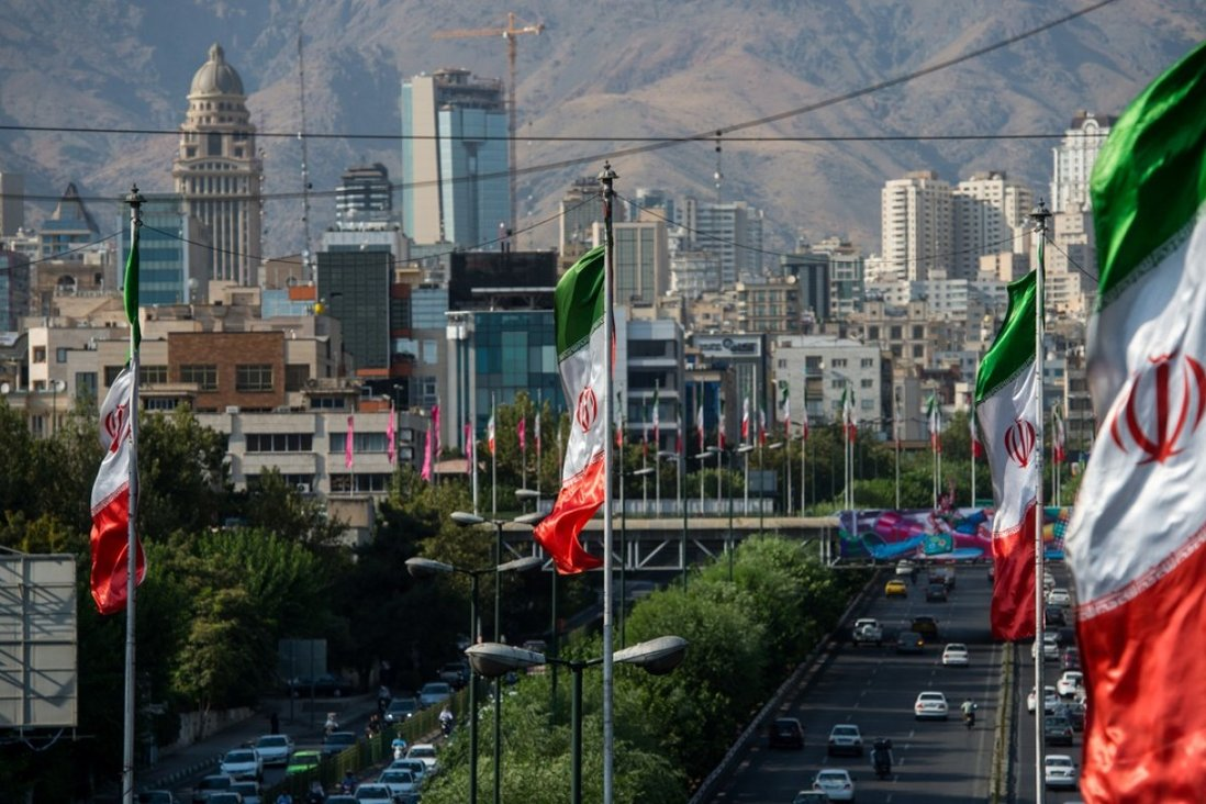 iranda yasadisi elektrik kullanan bitcoin madencilik makinalarina el konuldu 6021182ed2000