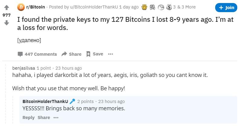 reddit kullanicisi eski bilgisayarindaki 127 bitcoini buldu 60211993c9e49