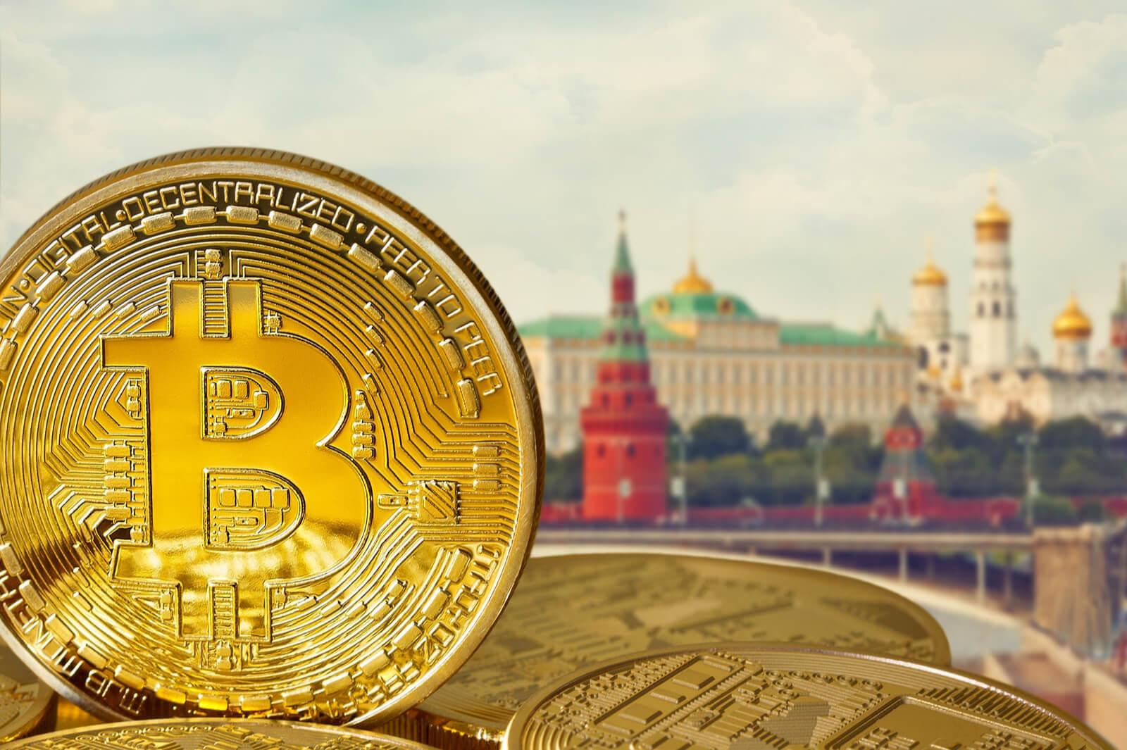 rus yetkili bitcoin yasaklanmali 6021185bc4cec