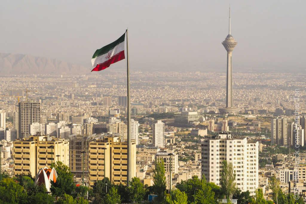 İran Merkez Bankası Kripto ile Ödemelere İzin Veriyor