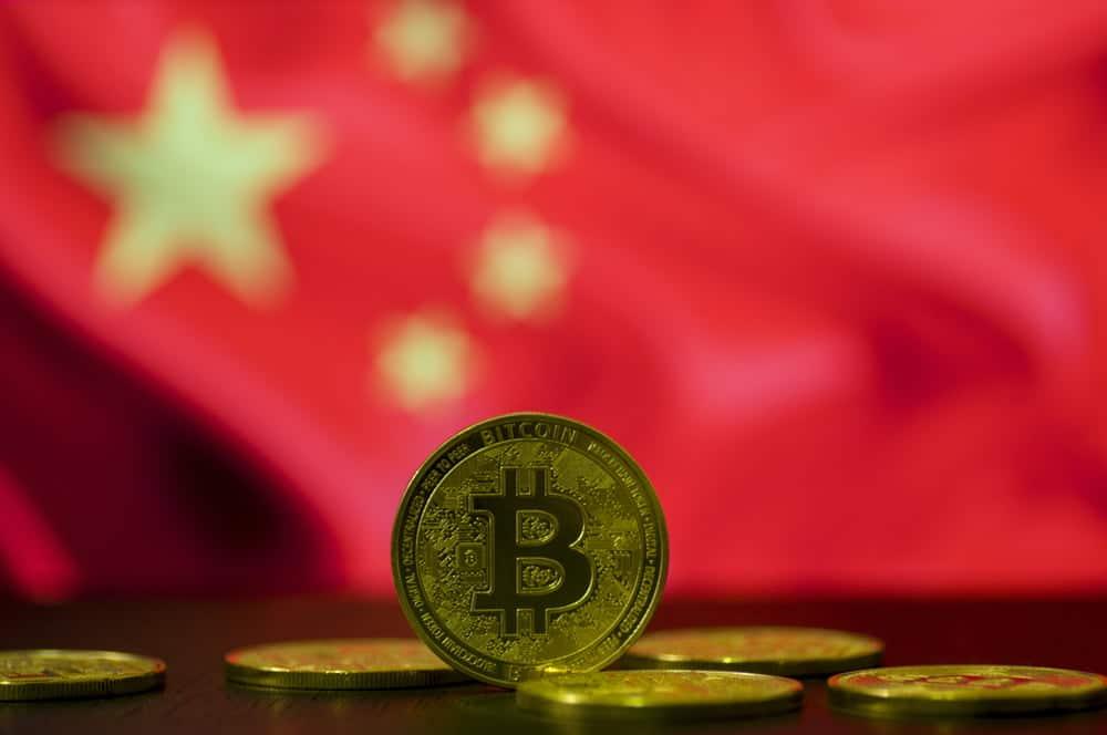 Çin Merkez Bankası Başkan Yardımcısından Kriptolarla İlgili Önemli Açıklama