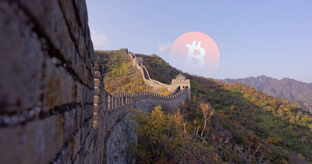 çin, bitcoin yasakları, bitcoin fiyatı